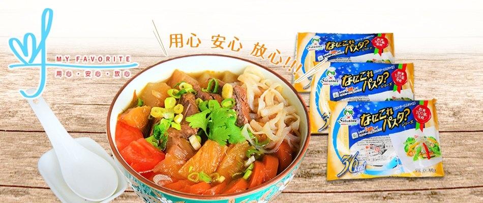 蒟蒻纖食麵