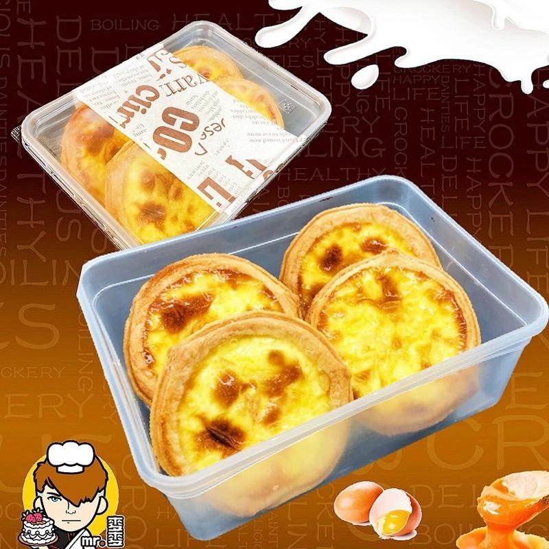 [麥麥先生]熱銷破萬盒!黃金流沙蛋塔-40盒 (65g*4入/盒)(免運!)