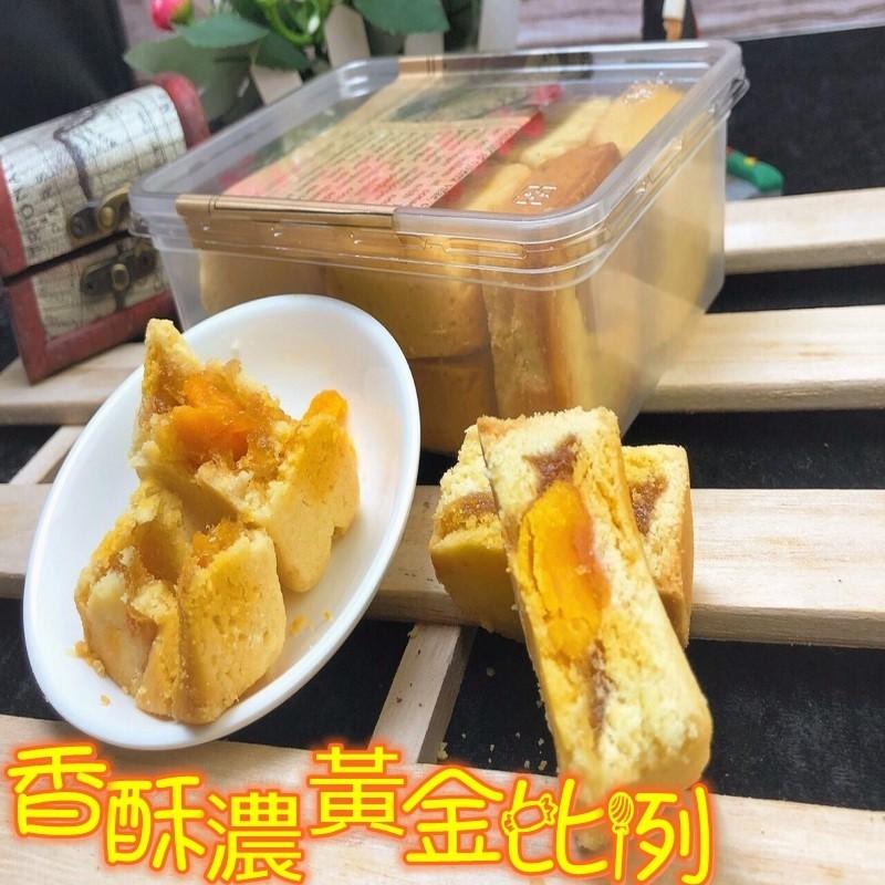 [麥麥先生]超爆餡!鳳凰酥 30盒組(一盒10入)(免運!)