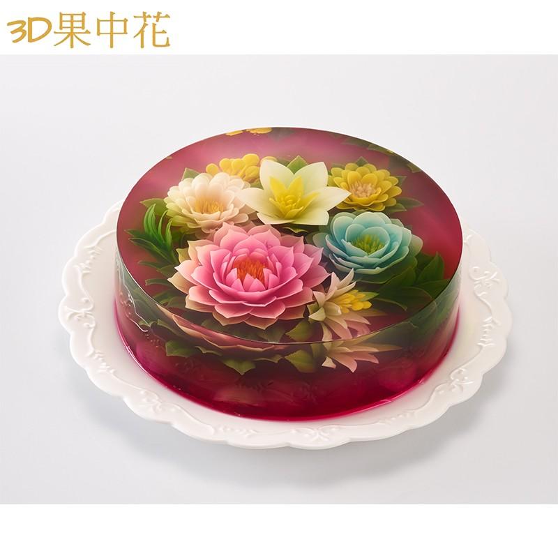 【3D果中花】4入 宜蘭名物!8吋果凍花