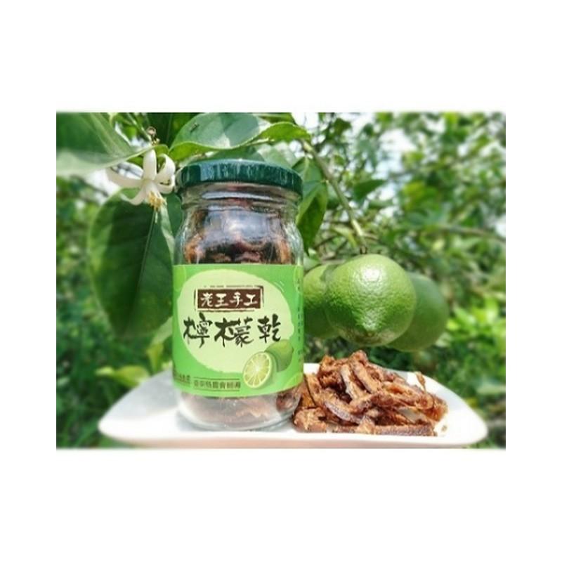 【台東老王農場】4瓶!嚴選檸檬乾