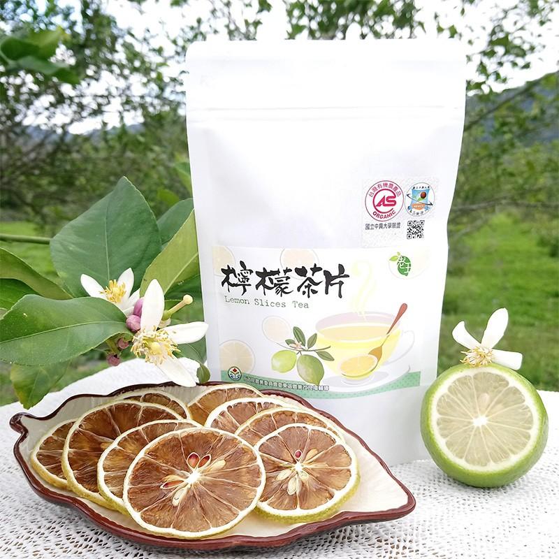 【台東老王農場】1大包 自然好滋味!檸檬茶片