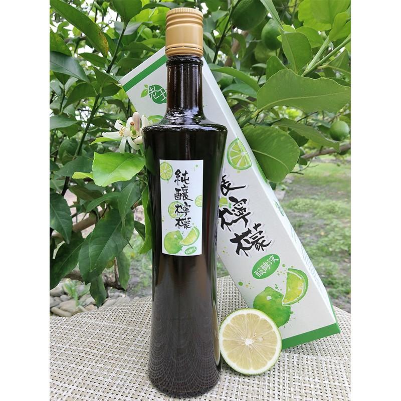 【台東老王農場】1大瓶 自然發酵釀造!純釀檸檬醱酵液