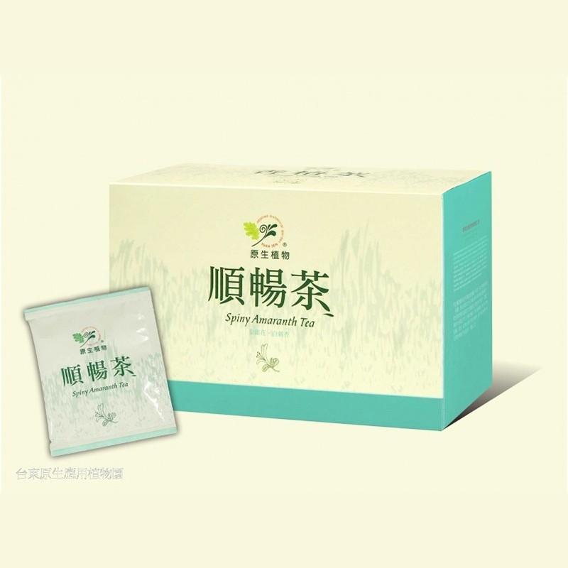 【台東原生應用植物園】1盒-體內環保! 順暢茶