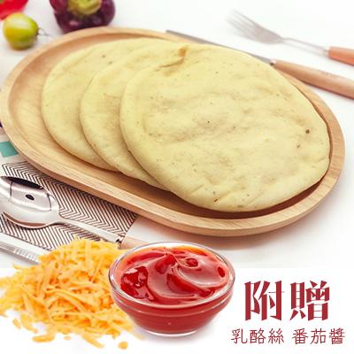 6.5吋DIY手拍披薩料理包(10入/2包)
