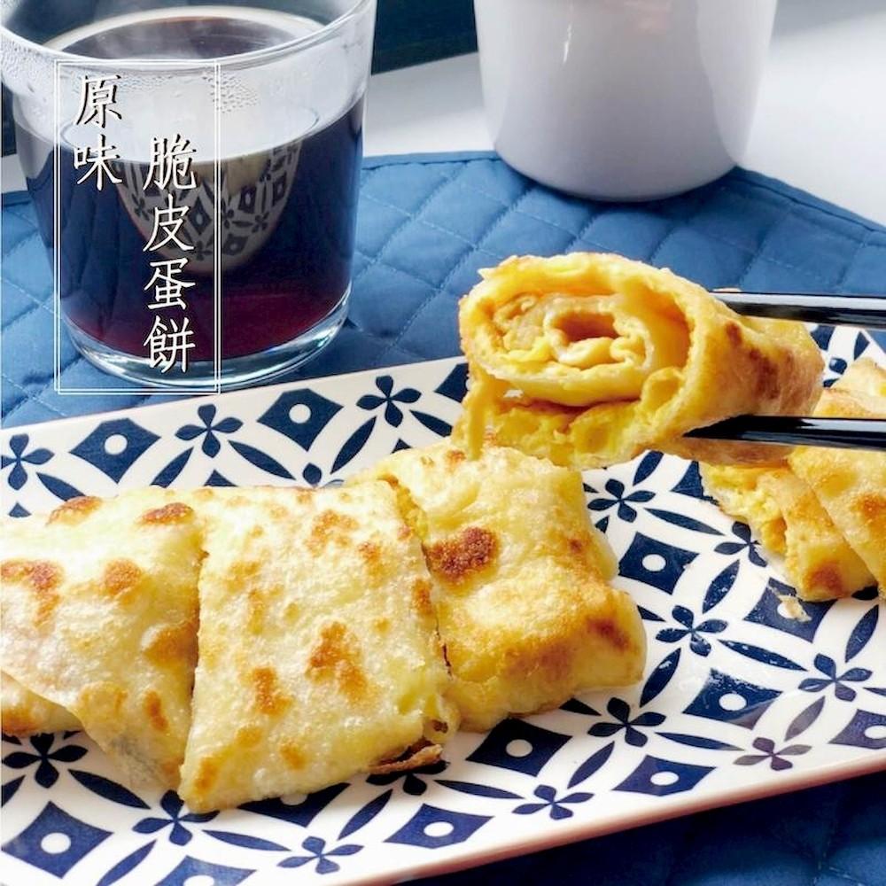 【洋卡龍】家庭號狀元世家古早味蛋餅皮~最低每包120元起(免運費)(30片/包)(任選口味/原味.香蔥)
