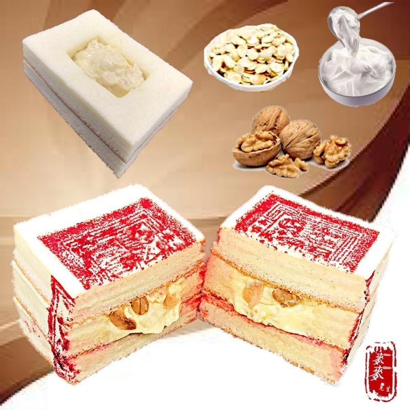<快閃團>[麥麥先生]超吸睛!中元普渡金紙蛋糕-64盒 (200g*1入/盒)