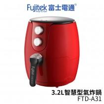 富士電通3.2L智慧型氣炸鍋FTD-A31
