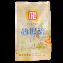 【龍鹽酥雞】經典獨家秘製胡椒粉