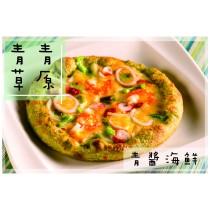 6.5吋彩色Pizza - 青青草原(青醬海鮮)