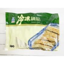 【禾家香】超好吃鮮肉鍋貼~最低每包85元起(免運費)(30g*27顆裝)