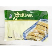 【禾家香】超好吃鮮肉鍋貼(30g*27顆裝)