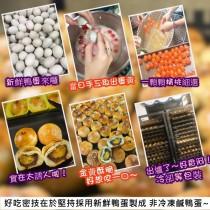 [麥麥先生]超好吃!迷你蛋黃酥&菠蘿蛋黃酥綜合包 32盒組 (一盒8入,兩個口味各4顆)(免運!)
