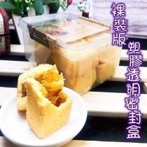 [麥麥先生]超爆餡!鳳凰酥 56盒組(一盒10入)(免運!)