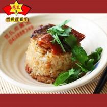 【范氏肉圓生】45盒傳統筒仔米糕(150g*2入/盒)(免運費)
