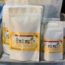 【台東老王農場】10小包自然酸甘甜!蜜檸檬