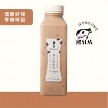 〈8more〉真材實料白木耳飲-10瓶博士奶茶白木耳飲(900ml/瓶)(10瓶/箱)