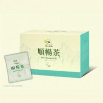 【台東原生應用植物園】40盒-體內環保! 順暢茶