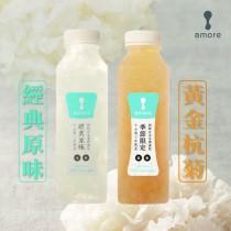 〈8more〉真材實料白木耳飲-10瓶綜合口味(900ml/瓶)(原味5瓶+杭菊5瓶)