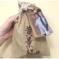 黃景龍X莉雅老師-紫米雪蓮栗香粽(素)(180gx3顆/袋)