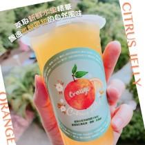 流星花園柑橘吸凍-6入盒裝