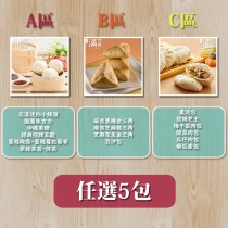 [滿面香]手工饅頭包子 5 包任選(免運)
