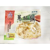 【禾家香】香酥蔥抓餅~每包最低80元起(免運費)(140g*5片裝)