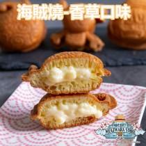 【甜野新星】 1盒 正版授權航海王海賊燒-香草口味