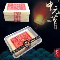 [麥麥先生]超吸睛!中元普渡金紙蛋糕-36盒 (200g*1入/盒)